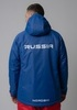 Nordski Patriot Premium утепленный лыжный костюм мужской Blue-Black - 4