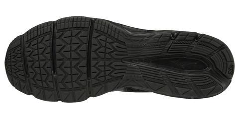 Mizuno Maximizer 20 кроссовки для бега мужские черные (Распродажа)