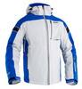 Горнолыжная куртка 8848 ALTITUDE «SWITCH» белая - 1