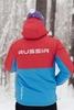 Nordski Montana Premium RUS прогулочный лыжный костюм мужской Red - 4