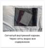 Alexika Forester спальный мешок туристический - 10