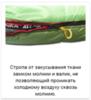 Alexika Forester спальный мешок туристический - 11
