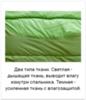 Alexika Forester спальный мешок туристический - 12
