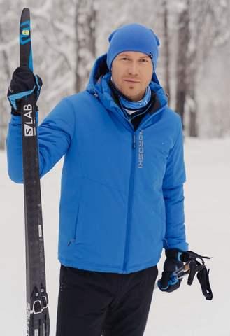 Nordski Montana утепленная куртка мужская синяя