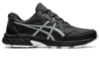 Asics Gel Venture 8 AWL кроссовки-внедорожники для бега мужские черные (Распродажа) - 1