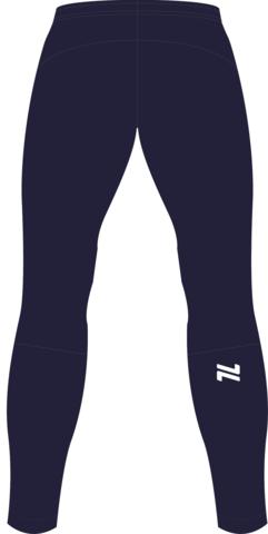 Nordski Motion 2020 разминочные лыжные брюки женские blueberry