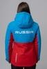 Nordski Montana утепленный лыжный костюм женский blue-red - 3