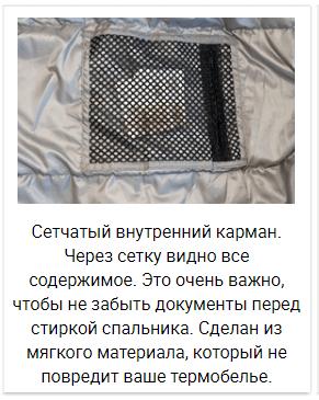 Alexika Mountain Child спальный мешок туристический - 15