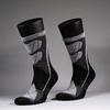 Nordski Wool термоноски черные-серые - 2