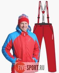 Nordski National 2020 прогулочный лыжный костюм мужской Red