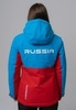 Nordski Montana Premium зимний лыжный костюм женский Rus blue - 3
