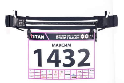 Поясная сумка для бега Enklepp Run Belt Fast