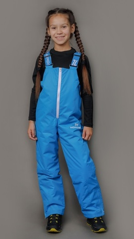 Nordski Kids National 2.0 утепленный лыжный костюм детский