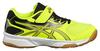 Asics Upcourt 2 PS кроссовки волейбольные детские желтые-черные - 1