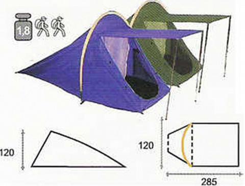 Kaiser Sport Biker 2 туристическая палатка одноместная
