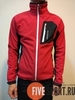 Лыжная куртка Noname Keep moving (красная) - 2