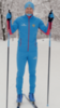 Nordski Elite RUS разминочная куртка мужская - 3