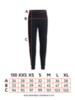 Gri Джеди 2.0, брюки унисекс черные - 3