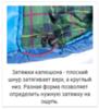 Alexika Tundra Plus спальный мешок кемпинговый - 8