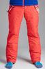 Nordski Premium теплые лыжные брюки мужские красные - 1