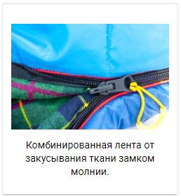 Alexika Tundra Plus спальный мешок кемпинговый - 9