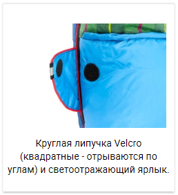 Alexika Tundra Plus спальный мешок кемпинговый - 10