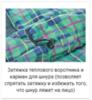 Alexika Tundra Plus спальный мешок кемпинговый - 11