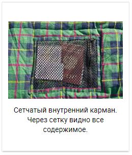 Alexika Tundra Plus спальный мешок кемпинговый - 13