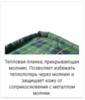 Alexika Tundra Plus спальный мешок кемпинговый - 14