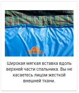 Alexika Tundra Plus спальный мешок кемпинговый - 15