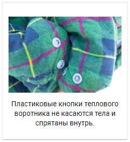 Alexika Tundra Plus спальный мешок кемпинговый - 17