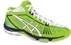 Кроссовки волейбольные Asics Gel-Volley Elite 2 MT мужские зеленые - 1