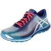 Asics Gel-Super J33 кроссовки для бега - 1