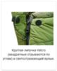 Tengu MK2.31SB спальный мешок туристический - 4