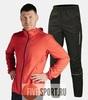 Nordski Run костюм для бега мужской Red-Black - 1