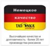 Tatonka Ymir 100+15 туристический рюкзак black - 4