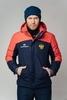 Nordski Mount лыжная утепленная куртка мужская blue-red - 1