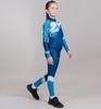Nordski Jr Premium детский гоночный комбинезон seaport - 1