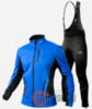 Victory Code Speed A2 Warm лыжный костюм унисекс blue - 1