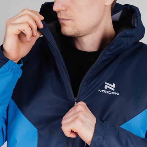 Nordski Base теплый лыжный костюм мужской iris-blue