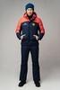 Nordski Mount лыжная утепленная куртка мужская blue-red - 2