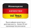 Tatonka Marvin городской рюкзак black - 3