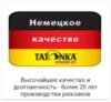 Tatonka Magpie 17 городской рюкзак женский redbrown - 4