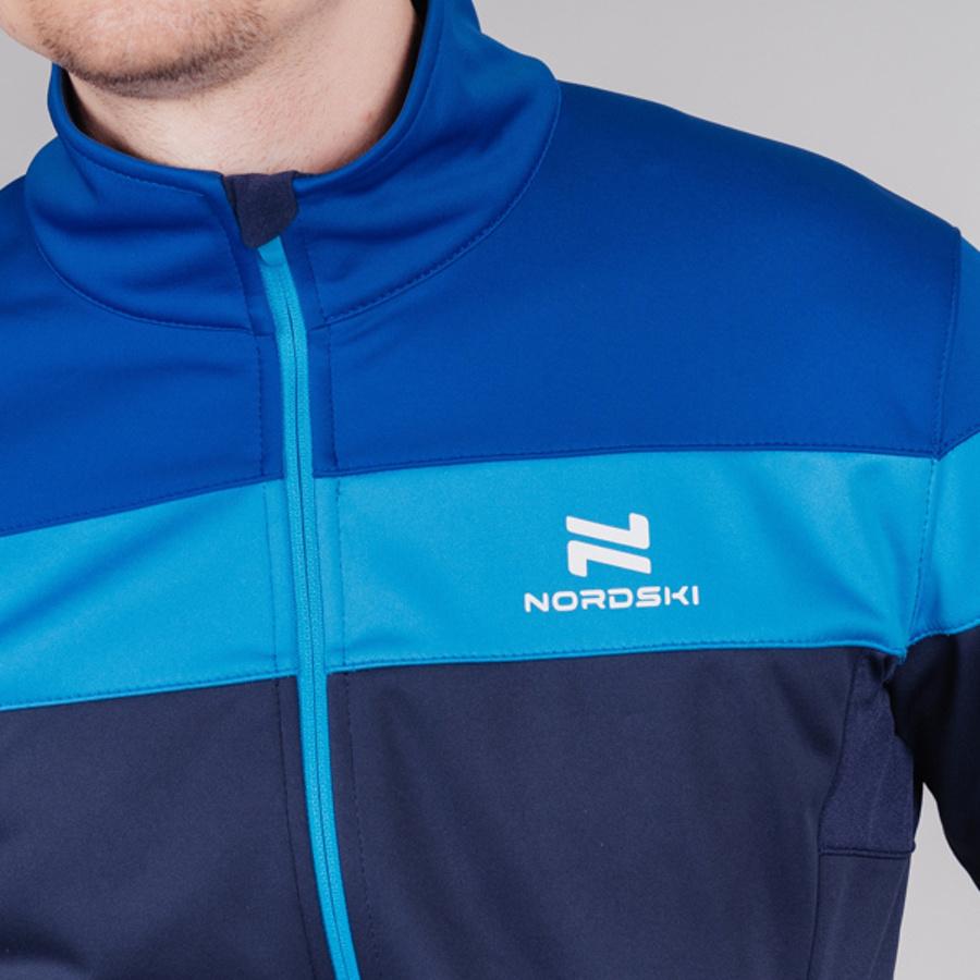 Детская лыжная куртка Nordski Jr Drive blueberry-blue - 4