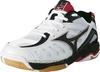 Волейбольные кроссовки Mizuno Wave Rally 4 мужские - 3