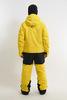 Cool Zone PROXY комбинезон сноубордический мужской желтый - 4