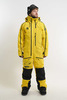 Cool Zone PROXY комбинезон сноубордический мужской желтый - 1