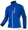 Лыжная куртка Noname On the move синяя - 1