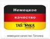 Tatonka Hunch pack городской рюкзак blue - 4