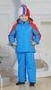 Nordski Kids National детский прогулочный костюм синий - 1